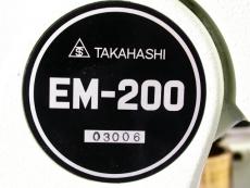 Service für Takahashi Montierungen