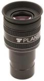 HR5 HR Planetenokular - 5mm Brennweite - 1,25 - 58° WW Feld Planetary   ppp