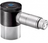 Crosshair Eyepiece 1.2512.5mm illuminated