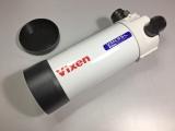 Gebraucht: Vixen Teleskop VMC95L OTA