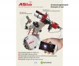 ZWO ASIAIR + ASI120MM mini Autoguiding Kit für Smartphone und Tablet   ppp