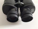 APM MS Fernglas 16x80 a/n