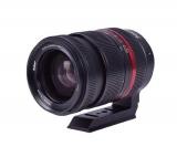 Askar ACL200 200mm f/4 ca. 50mm APO Teleobjektiv DSLR Kameras für Astrofotografie