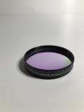 Gebraucht: BA2458276 Baader UHC-S - 2 Breitband Nebelfilter für Beobachtung und Fotografie